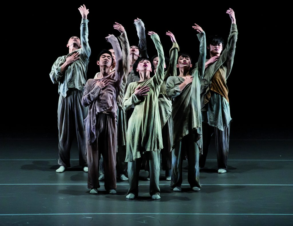 XIEXIN DANCE THEATRE From IN